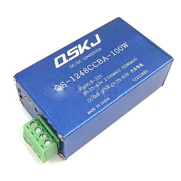 DC-DC Converter 10.8-35V to 35-63V 100W CC Step Up Module QS-1248CCBA-100W